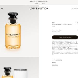 https://jp.louisvuitton.com/jpn-jp/products/nouveau-monde-nvprod1030135v