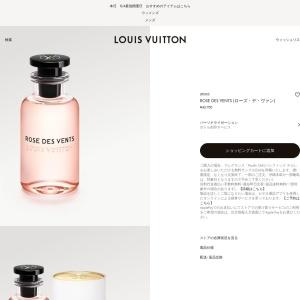 https://jp.louisvuitton.com/jpn-jp/products/rose-des-vents-014422