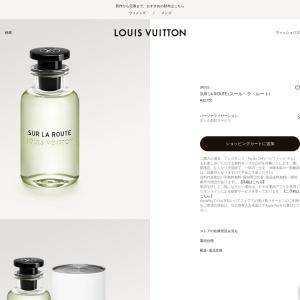 https://jp.louisvuitton.com/jpn-jp/products/sur-la-route-nvprod1030143v
