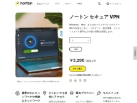 <br /></noscript>Norton Secure VPN