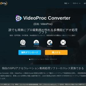 【公式】VideoProc - 簡単かつ多機能な動画編集・動画処理ソフトを無料でダウンロード。おすすめ使いやすい無料動画処理ソフトです。