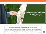 Vashikaran Astrologer in Rajajinagar | Vashikaran Specialist