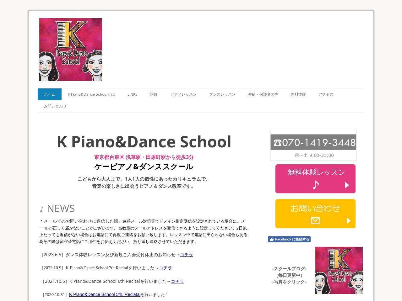 K Piano&Dance Schoolのサムネイル
