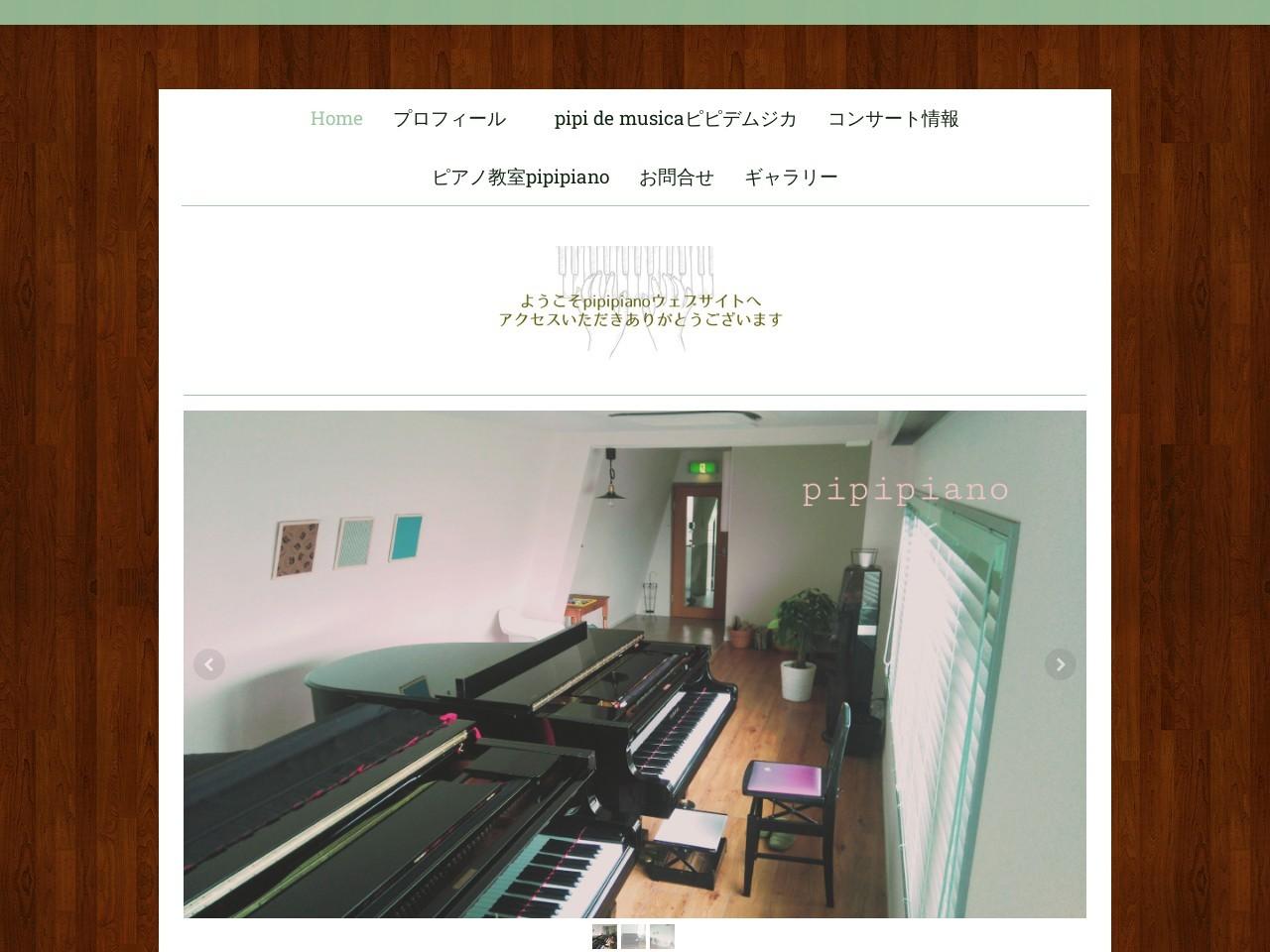 金平夏花&ピアノ教室pipipianoのサムネイル