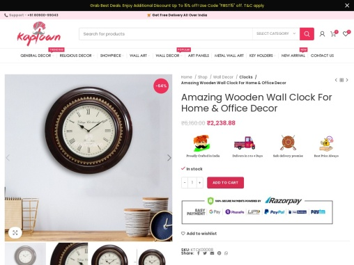 Vintage Wooden Wall Clock For Home & Office Decor