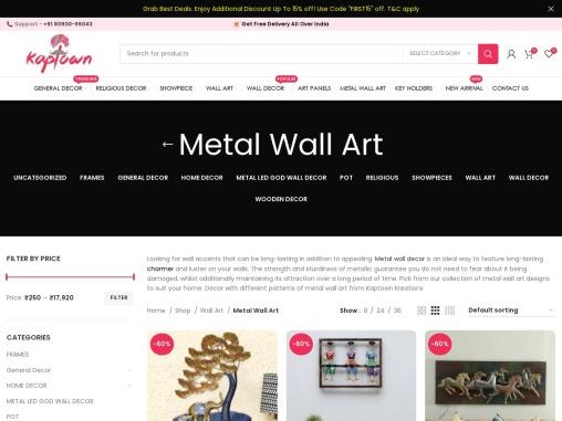 Metal Wall Decor For Home Decor Wall Art