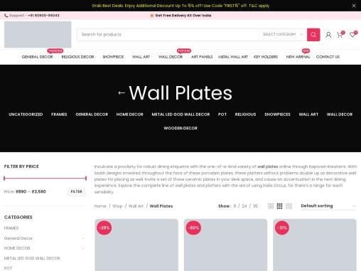 Beautiful Muticolor Traditional Home Decor Wall Plates