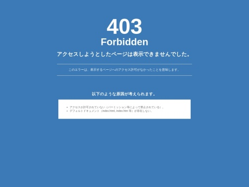 All In One WP Security & Firewallの使い方とおすすめの設定方法