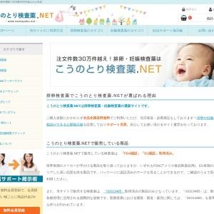 海外の排卵検査薬・妊娠検査薬で通販実績No.1|こうのとり検査薬通販