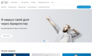 Промокод, купон КФП (Кабинет Финансовой Помощи)