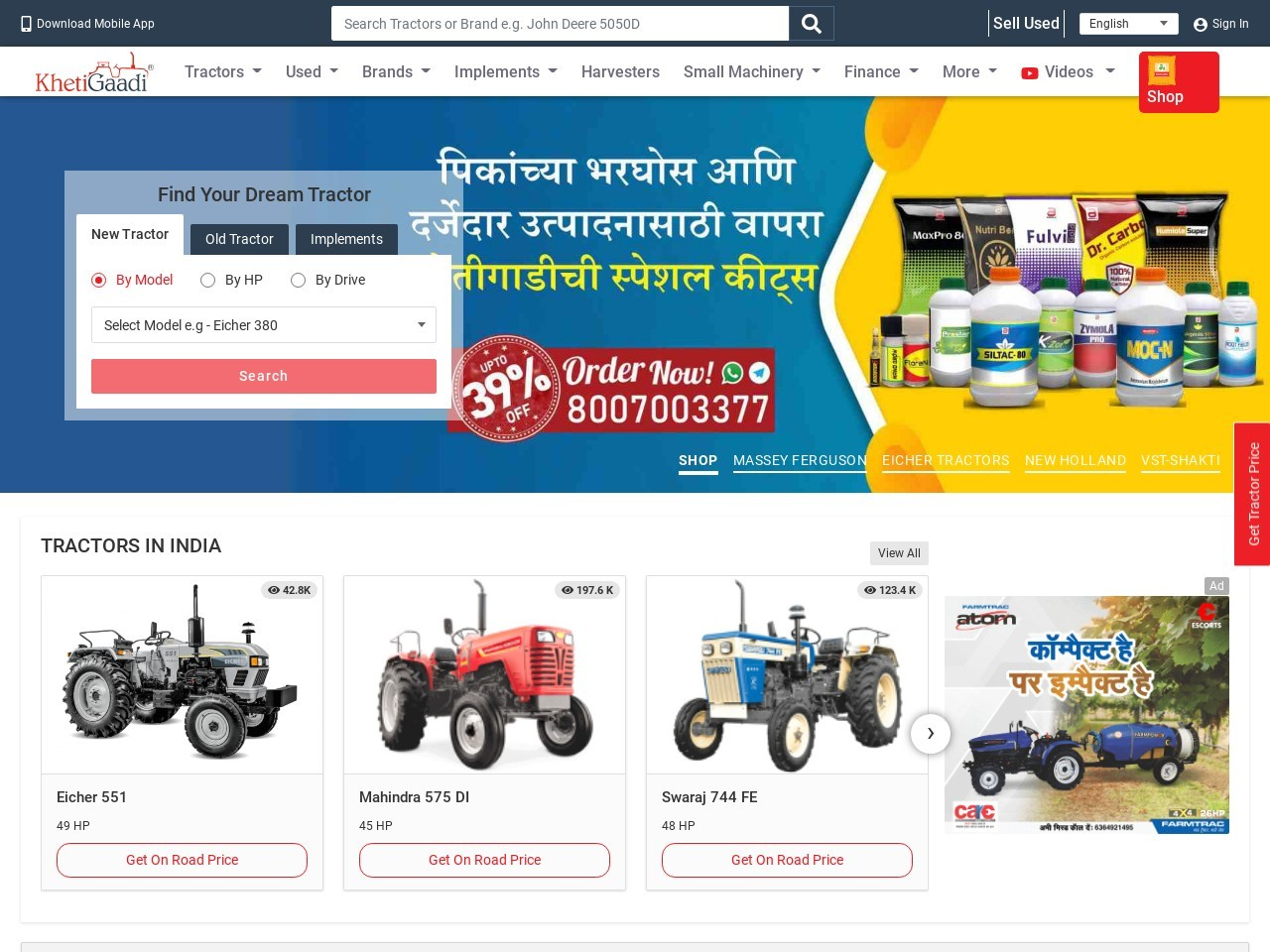 New Holland Tractor 3630 Price In India 2020