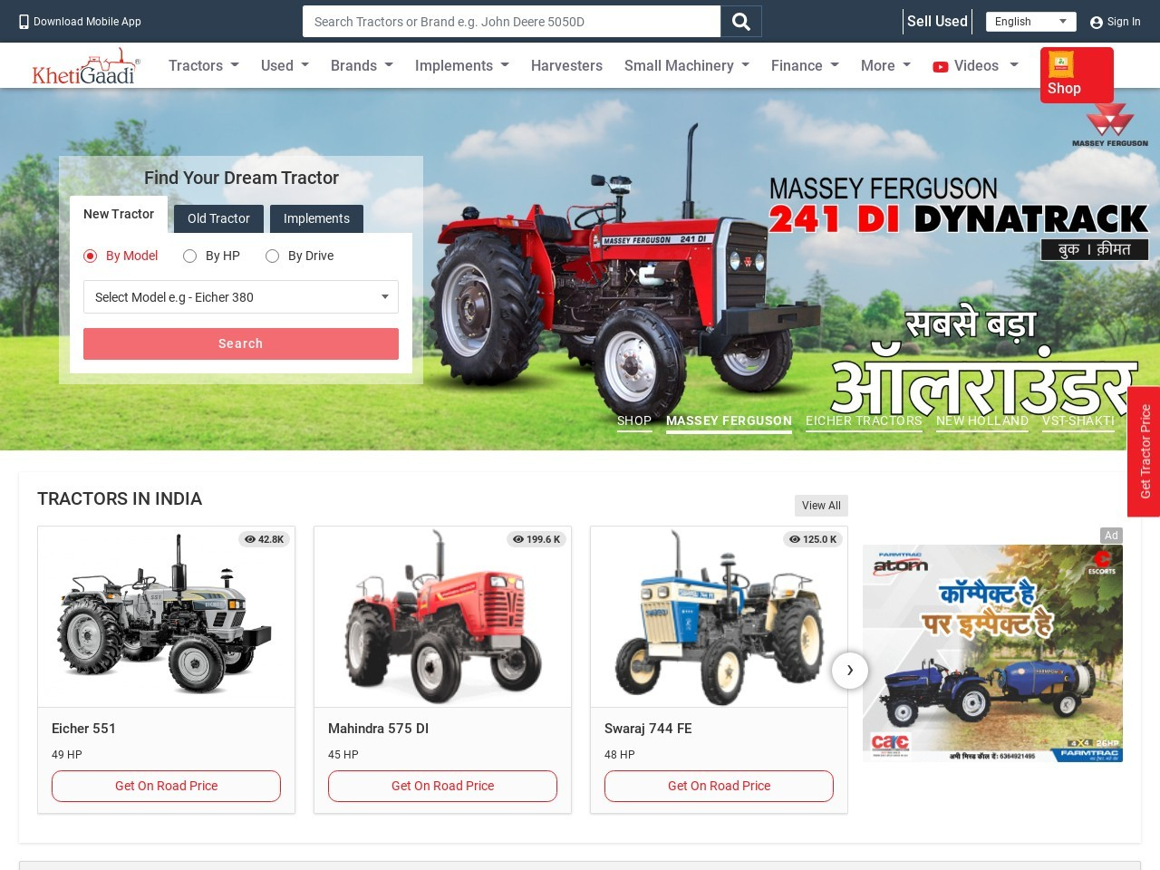 Force Tractor price   force tractor models 2020