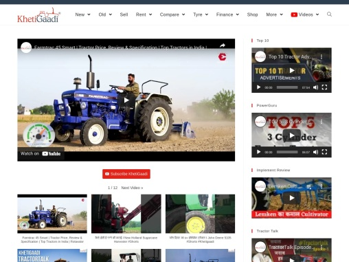 Tractor in India | Tractor Price In India