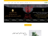 Kibo food preparation with a history of more than a decade is one of the most equipped, advanced and