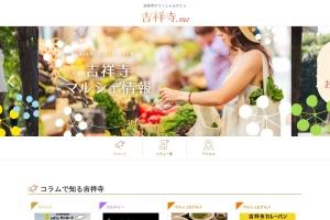 Screenshot of kichijoji.me