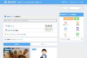 Screenshot of kichilog.com