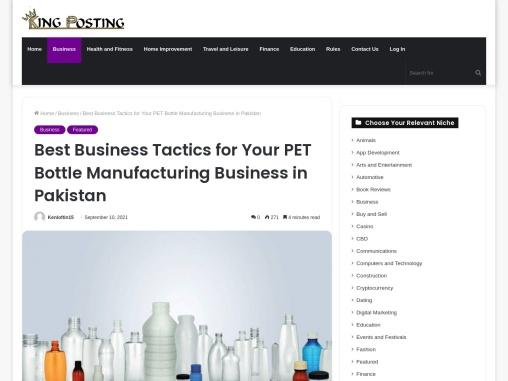 Plastic Bottles – Plastic Pet Preform Manufacturers In Lahore
