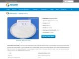 Hydroxyethyl Cellulose Manufacturer & Supplier