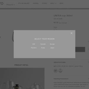 UNITEA カップ 350ml – KINTO