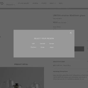 UNITEA ティーポット用 ストレーナー 350/450ml – KINTO