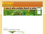 Agriculture Online Platform in India