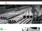 Premium quality 310 310s Seamless Pipe manufacturer – Korus Steels