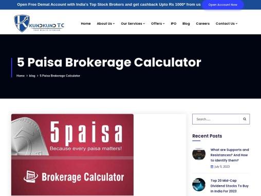 5 Paisa Brokerage Calculator | Kundkundtc