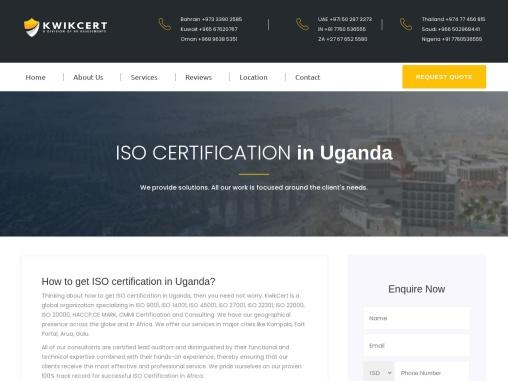 ISO, CE Mark, VAPT & HACCP Certification Company in Uganda | Kwikcert