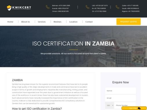 ISO, CE Mark, VAPT & HACCP Certification Company in Zambia | Kwikcert