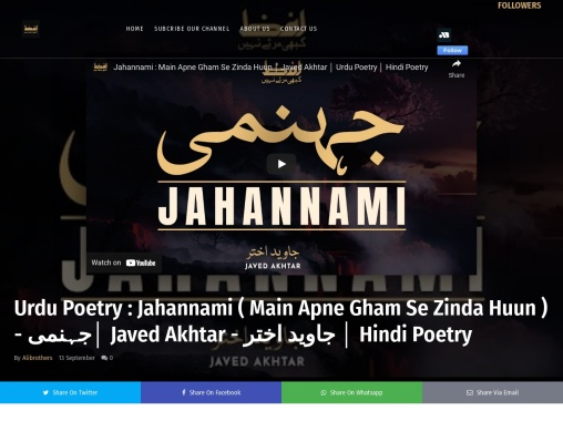 Urdu Poetry : Jahannami ( Main Apne Gham Se Zinda Huun ) – جہنمی│ Javed Akhtar – جاوید اختر │ Hindi Poetry