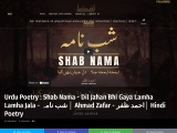 Urdu Poetry : Shab Nama – Dil Jahan Bhi Gaya Lamha Lamha Jala – شب نامہ │ Ahmad Zafar – احمد ظفر│ Hindi Poetry