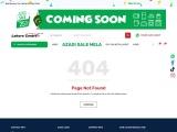 Buy online air room cooler | Air room cooler in installments