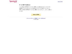https://latlonglab.yahoo.co.jp/route/