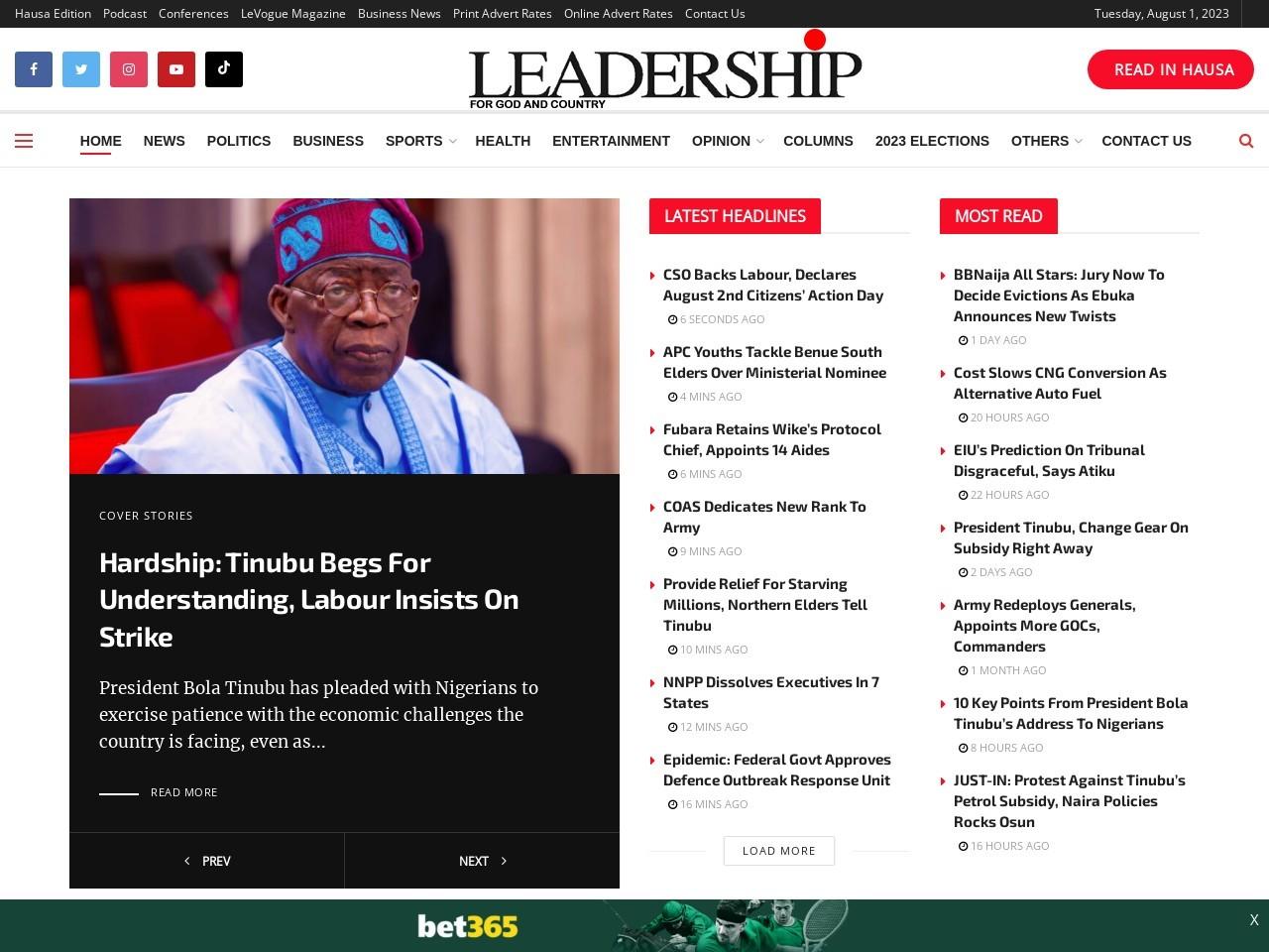 Saraki, Others Qualified To Be President – Ajulo