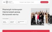 Промокод, купон LIKE ЦЕНТР (LikeCentre.Ru)