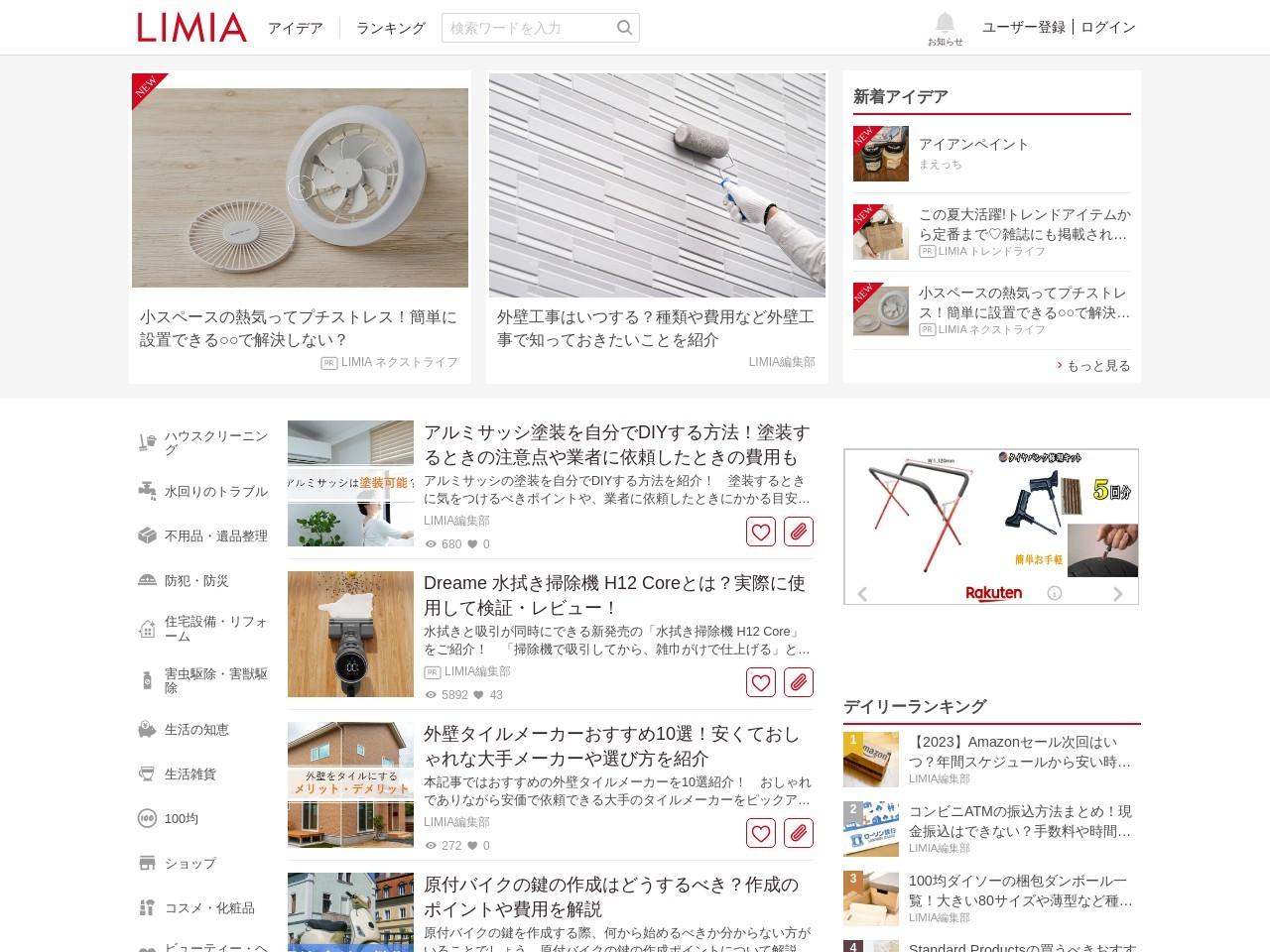 アイランドキッチンの設計→設置までを動画で紹介&CADデータ紹介 LIMIA (リミア)