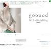 田中美帆(あいのり)のブログ
