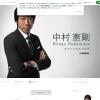 中村憲剛(川崎フロンターレ)のブログ