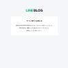 中尾明慶のブログ