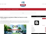 Which companies manufacture lithium ion batteries in India