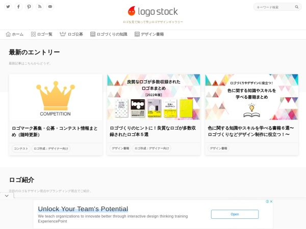 https://logostock.jp/