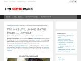 Best { Love } Breakup Shayari Images