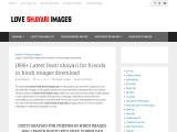 1895+ Latest Dosti shayari for friends in hindi images download