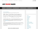Best Good Morning Images in Hindi for Whatsapp
