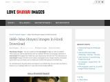 Best Maa Shayari Images In Hindi Download