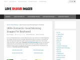 1859+ Romantic Good Morning Images For Boyfriend