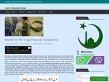 Wazifa For Marriage Proposal Acceptance