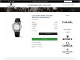 Buy Chanel watches online   Best Chanel dealer in Dubai