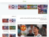 The departure of Cristiano Ronaldo from Juventus to Manchester United and the details of the histori