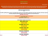 MADHUR MATKA | MADHUR SATTA |MADHUR SATTA MATKA | MADHURMATKA | MADHUR-MATKA | MADHUR-SATTA | KANPUR